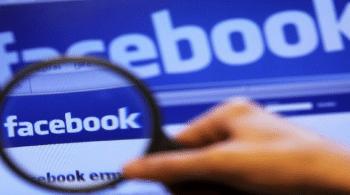 Scopri come cambiare nome della pagina Facebook